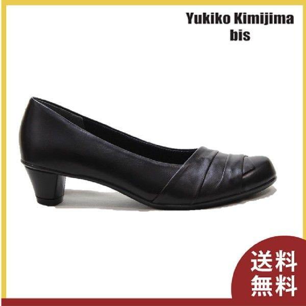 パンプス 黒 仕事用 ユキコキミジマ YUKIKO KIMIJIMA レディース ローヒール 3692