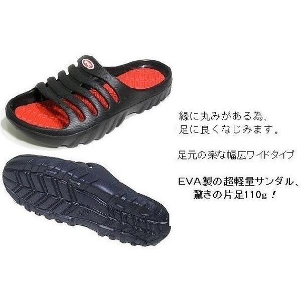 シャワーサンダル 軽量 ベランダ 庭 軒先 海水浴 プール EVA製 22〜27cm kutunchi 03