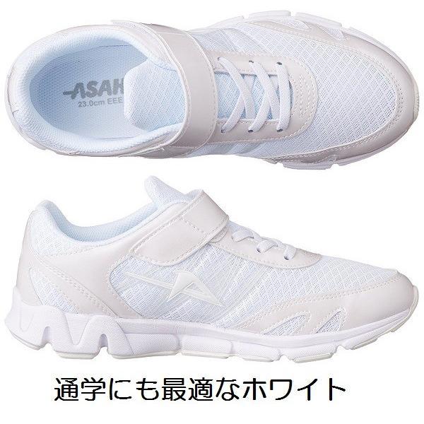 アサヒ ダンガンシリーズ マジックテープ 幅広3E ホワイト J−002 ジュニア キッズ 通学 スポーツ 普段履き asahi スニーカー|kutunchi|02