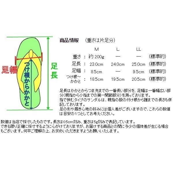 ギョサン トング レディス ラメ 一体成型 海水浴 プール 日本製 No.95