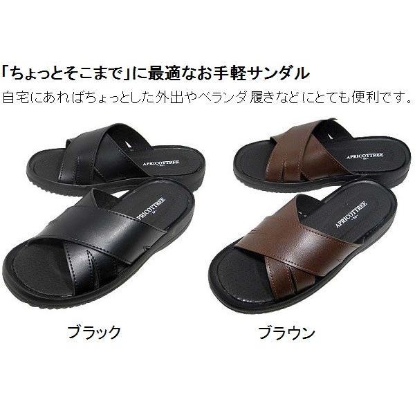 幅広軽量サンダル ヘップ メンズ No.1300 ベランダ 庭 軒先 外出|kutunchi|02