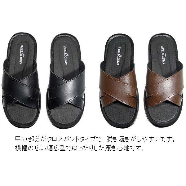 幅広軽量サンダル ヘップ メンズ No.1300 ベランダ 庭 軒先 外出|kutunchi|03