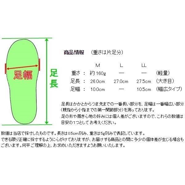 幅広軽量サンダル ヘップ メンズ No.1300 ベランダ 庭 軒先 外出|kutunchi|05