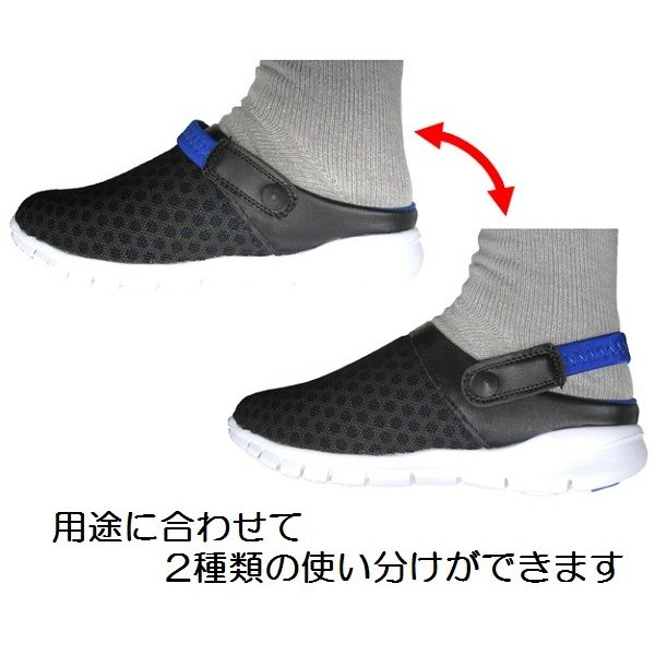 2WAYサンダル メンズ バックバンド メッシュ 軽量 サボ クロッグ|kutunchi|06
