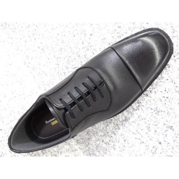 ASAHI 通勤快足 TK3309 ブラック AM33091 │ メンズ 革靴 ビジネスシューズ 24.5cm-28.0cm|kutuya-net|02
