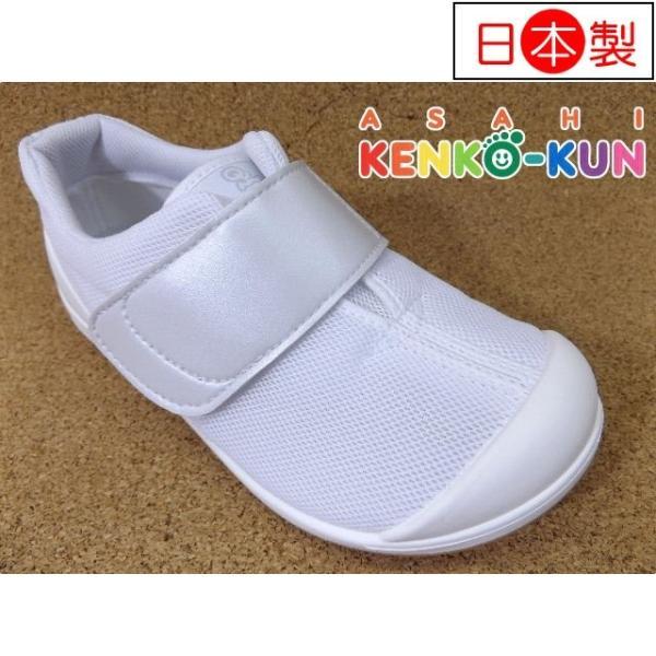 ASAHI KENKO-KUN アサヒ健康くん502A ホワイト/ホワイト KC36501AB │ 上履き スクールシューズ 15.0cm-25.0cm|kutuya