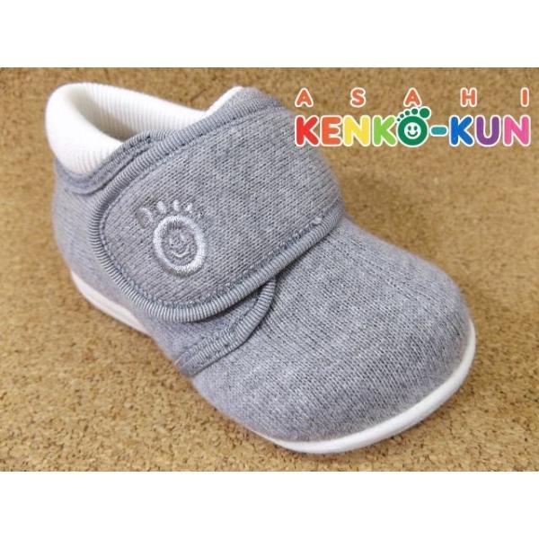 ASAHI KENKO-KUN アサヒ健康くんB01-JP グレー KC25533 │ ベビーシューズ 12.0cm-14.5cm|kutuya