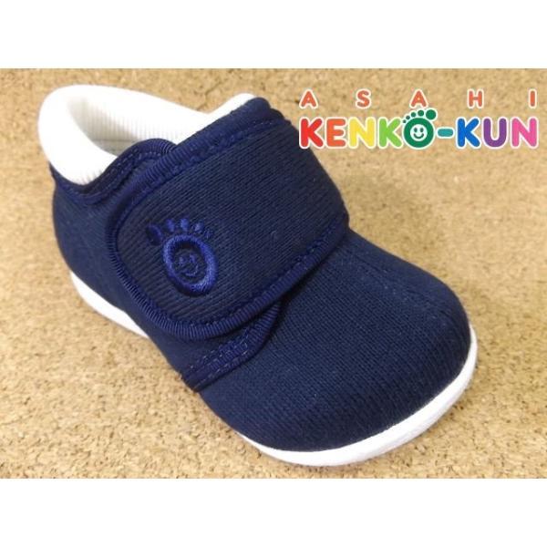 ASAHI KENKO-KUN アサヒ健康くんB01-JP ネイビー KC25532 │ ベビーシューズ 12.0cm-14.5cm|kutuya
