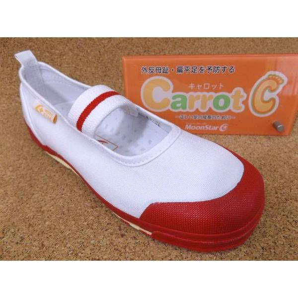 ムーンスター MoonStar Carrot キャロット CR-ST11 レッド (12130162)│男児/女児 14.0cm〜25.0cm|kutuya