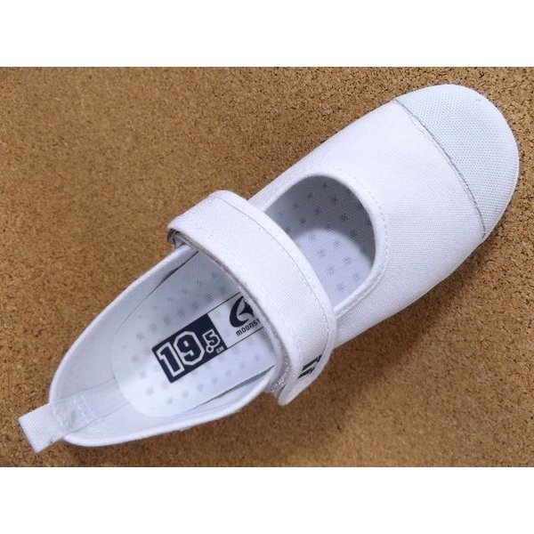ムーンスター MoonStar Carrot キャロット CR-ST13 ホワイト 12130181 │ 上履き スクールシューズ 14.0cm-25.0cm|kutuya|03