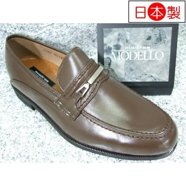 madras MODELLO マドラス・モデーロ DL525 ブラウン│ メンズ 革靴 ビジネスシューズ 24.0cm-27.0cm kutuya