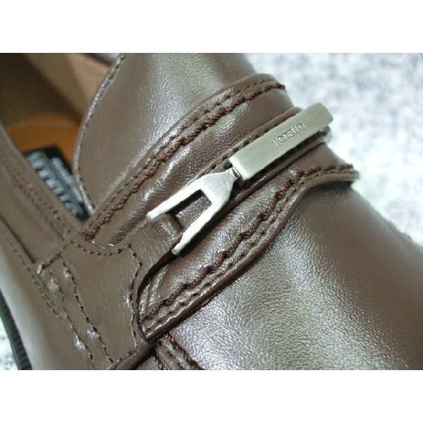 madras MODELLO マドラス・モデーロ DL525 ブラウン│ メンズ 革靴 ビジネスシューズ 24.0cm-27.0cm kutuya 02