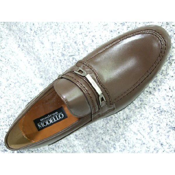 madras MODELLO マドラス・モデーロ DL525 ブラウン│ メンズ 革靴 ビジネスシューズ 24.0cm-27.0cm kutuya 03