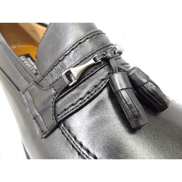 madras MODELLO マドラス・モデーロ DL526 ブラック│ メンズ 革靴 ビジネスシューズ 24.0cm-27.0cm kutuya 02