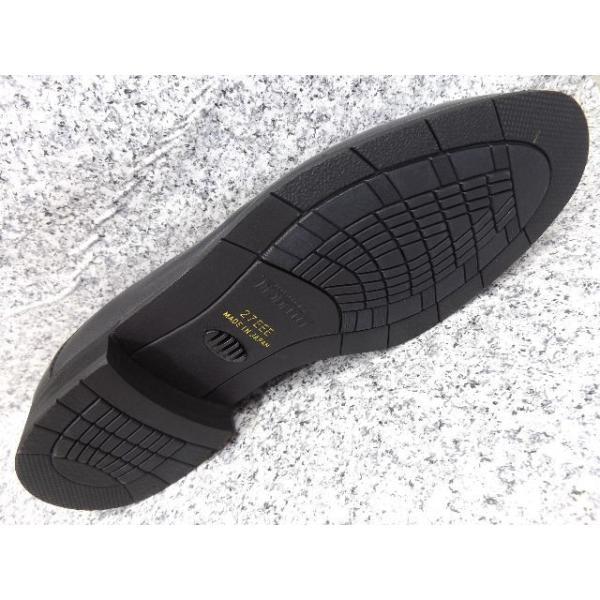 madras MODELLO マドラス・モデーロ DL526 ブラック│ メンズ 革靴 ビジネスシューズ 24.0cm-27.0cm kutuya 04
