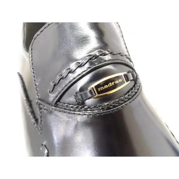 madras / ELITE madras エリート・マドラス EM315 ブラック│ メンズ 革靴 ビジネスシューズ 23.5cm-27.0cm|kutuya|04