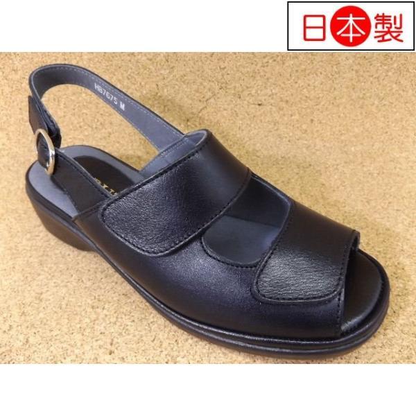 ハルタ HARUTA-7675 ブラック│ レディース サンダル 22.0cm-24.5cm|kutuya