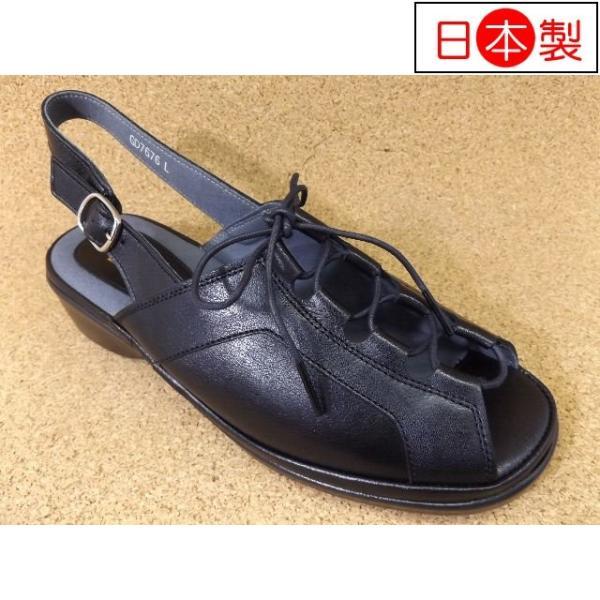 ハルタ HARUTA-7676 ブラック│ レディース サンダル 22.0cm-24.5cm|kutuya
