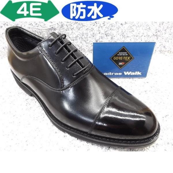 madras / madras Walk マドラスウォーク MW5522 ブラック│ メンズ 革靴 ビジネスシューズ 24.0cm-27.5cm|kutuya