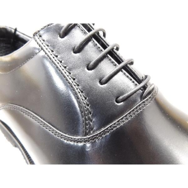 madras / madras Walk マドラスウォーク MW5522 ブラック│ メンズ 革靴 ビジネスシューズ 24.0cm-27.5cm|kutuya|04
