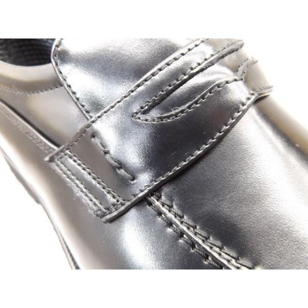 madras / madras Walk マドラスウォーク MW5523 ブラック│ メンズ 革靴 ビジネスシューズ 24.0cm-27.5cm|kutuya|04