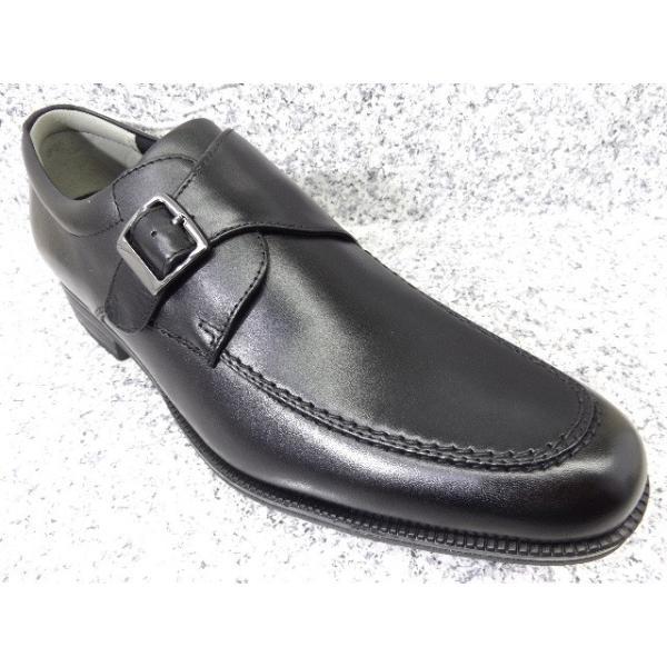 ムーンスター MoonStar BALANCE WORKS バランスワークス SPH4602 ブラック 42292786 │ メンズ 革靴 ビジネスシューズ 24.5cm-30.0cm|kutuya