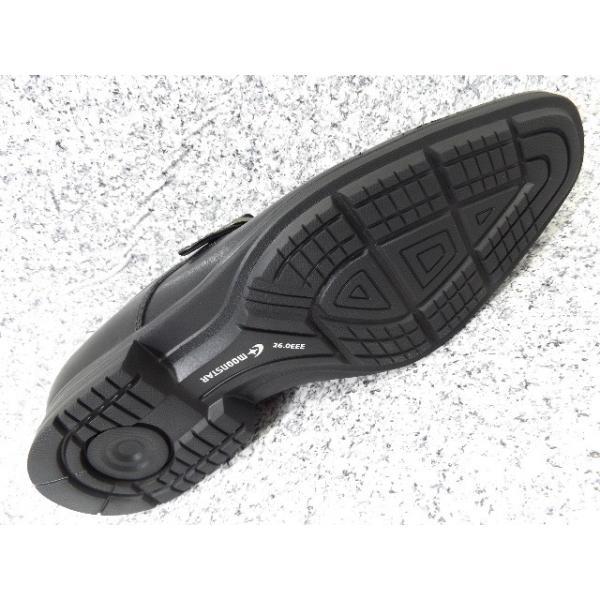 ムーンスター MoonStar BALANCE WORKS バランスワークス SPH4602 ブラック 42292786 │ メンズ 革靴 ビジネスシューズ 24.5cm-30.0cm|kutuya|03