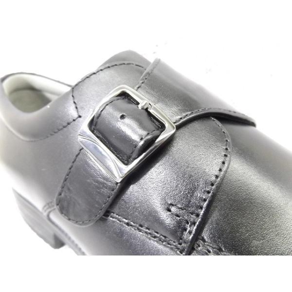 ムーンスター MoonStar BALANCE WORKS バランスワークス SPH4602 ブラック 42292786 │ メンズ 革靴 ビジネスシューズ 24.5cm-30.0cm|kutuya|05
