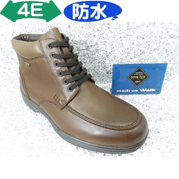 madras / madras Walk マドラスウォーク SPMW5478 ブラウン│ メンズ ブーツ 24.0cm-27.5cm|kutuya