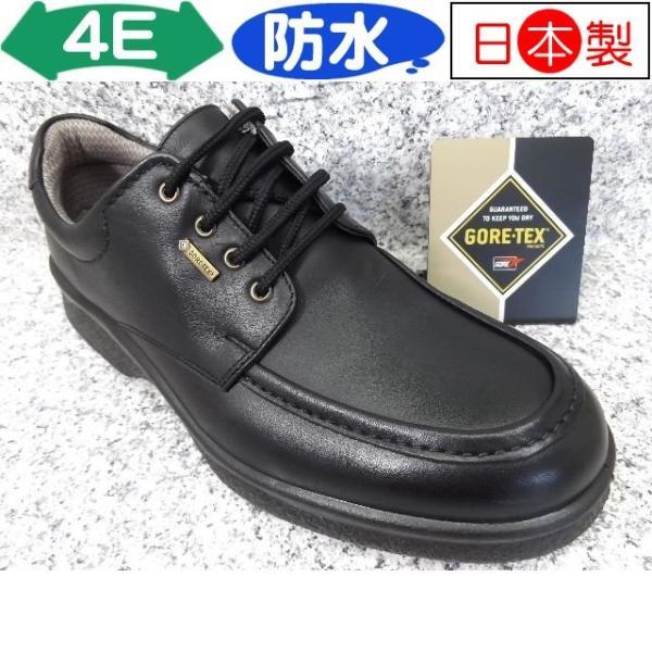 ASAHI 通勤快足 TK3247 ブラック AM32471 │ メンズ 革靴 ビジネスシューズ 24.0cm-28.0cm|kutuya