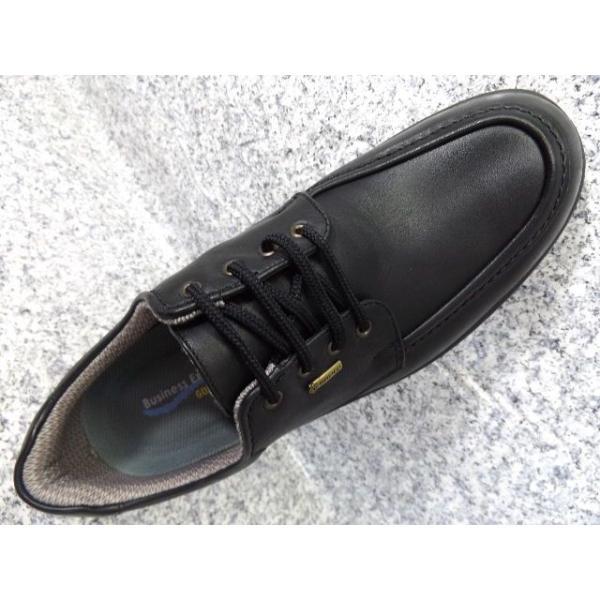 ASAHI 通勤快足 TK3247 ブラック AM32471 │ メンズ 革靴 ビジネスシューズ 24.0cm-28.0cm|kutuya|04
