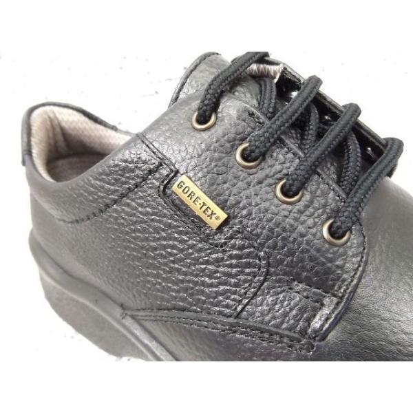 ASAHI 通勤快足 TK3248 ブラックシュリンク AM32489 │ メンズ 革靴 ビジネスシューズ 24.0cm-28.0cm|kutuya|02