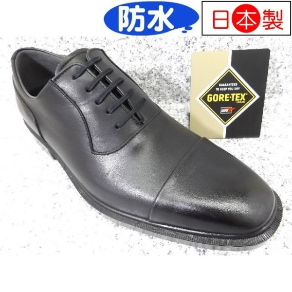 ASAHI 通勤快足 TK3309 ブラック AM33091 │ メンズ 革靴 ビジネスシューズ 24.5cm-28.0cm|kutuya