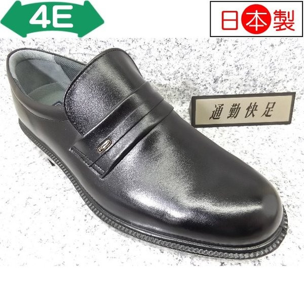 ASAHI 通勤快足 TK3325 ブラック AM33251 │ メンズ 革靴 ビジネスシューズ 24.0cm-28.0cm|kutuya
