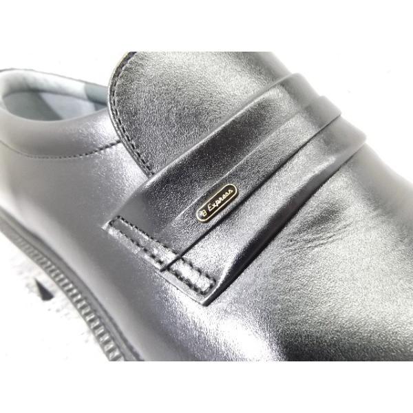 ASAHI 通勤快足 TK3325 ブラック AM33251 │ メンズ 革靴 ビジネスシューズ 24.0cm-28.0cm|kutuya|04