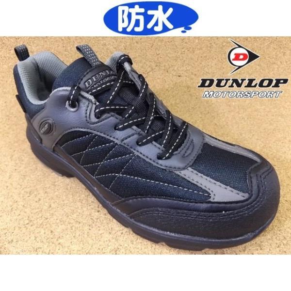 ダンロップ DUNLOP アーバントラディション DU436-WP ブラック│ レディース アウトドアシューズ 22.5cm-24.5cm kutuya