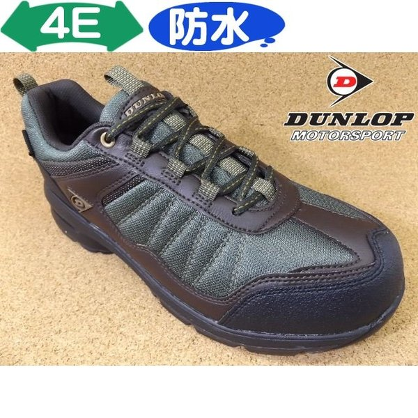 ダンロップ DUNLOP アーバントラディション DU666-WP モスグリーン│紳士 24.0cm〜30.0cm|kutuya