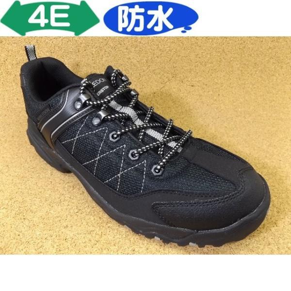WIMBLEDON ウインブルドン M046-WS ブラック (KF79682)│紳士 24.5cm〜28.0cm|kutuya