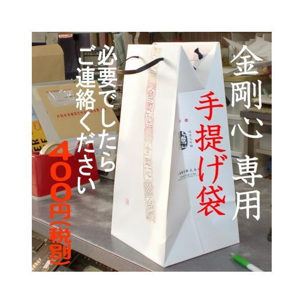 八海山 金剛心 純米大吟醸 生原酒 青色瓶 800ml 31年6月 新潟 八海醸造 八海山 最高級|kuwaharasyoten|04