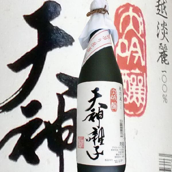 日本酒 天神囃子 大吟醸 袋吊りしぼり 原酒(魚沼酒造)出品酒 720ml|kuwaharasyoten