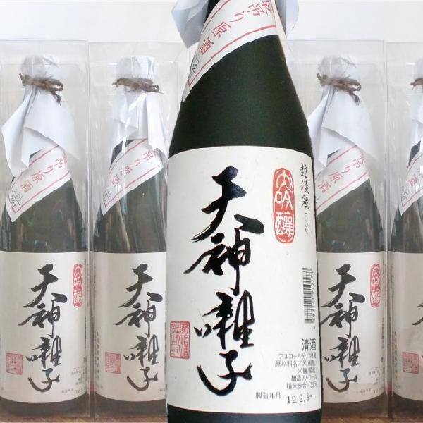 日本酒 天神囃子 大吟醸 袋吊りしぼり 原酒(魚沼酒造)出品酒 720ml|kuwaharasyoten|02