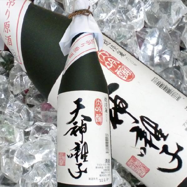 日本酒 天神囃子 大吟醸 袋吊りしぼり 原酒(魚沼酒造)出品酒 720ml|kuwaharasyoten|03
