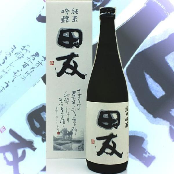 田友 純米吟醸 1800ml|kuwaharasyoten