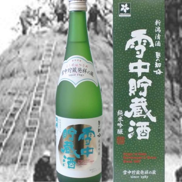 純米吟醸 雪中酒 720ml kuwaharasyoten 05