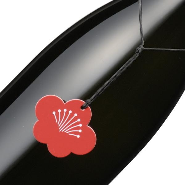 麒麟山 梅酒(日本酒ベース梅酒)500ml(クール便発送)お誕生日 乾杯酒に|kuwaharasyoten