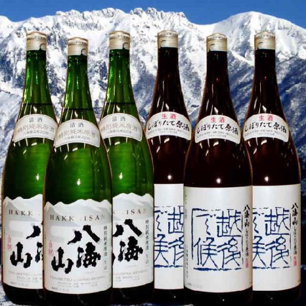 八海山 6本 セット 10/10頃の予約(しぼりたて生原酒・2種類1800ml)八海山 限定(暖季はクール便)|kuwaharasyoten