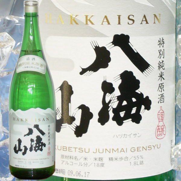 八海山 特別純米 (しぼりたて原酒 1800ml) 八海山 限定 農醇な 日本酒|kuwaharasyoten|02