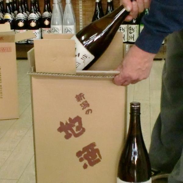 日本酒 元旦しぼり がんたんしぼり しぼりたて 生原酒 1800ml 1/2日出荷開始|kuwaharasyoten|04