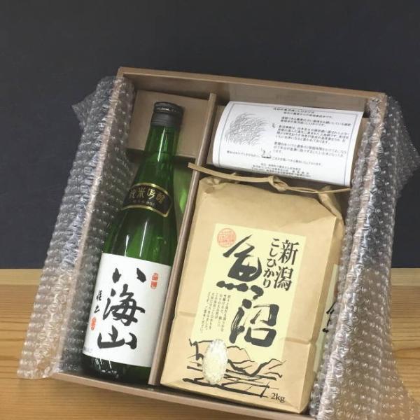 御中元 ギフト 酒 米(八海山&最高級 魚沼産コシヒカリ 2kg)ギフトセット kuwaharasyoten