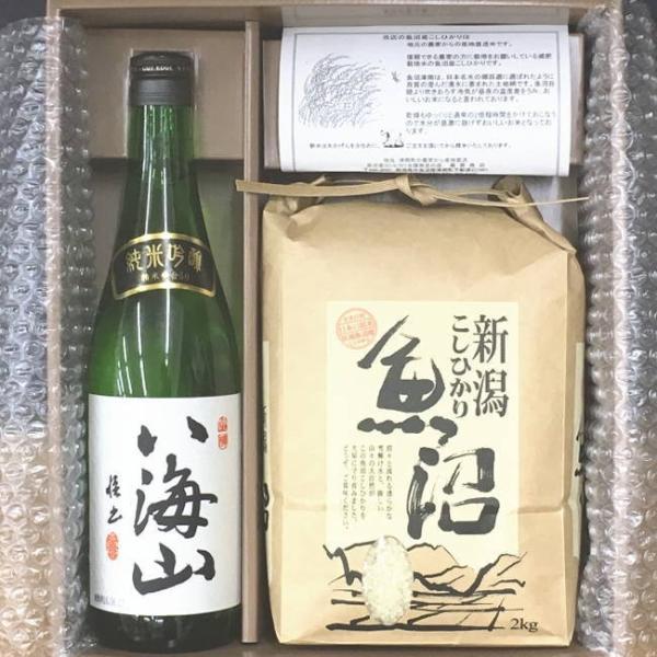 御中元 ギフト 酒 米(八海山&最高級 魚沼産コシヒカリ 2kg)ギフトセット kuwaharasyoten 09